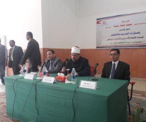 وزير الأوقاف يفتتح معسكر الأئمة والقيادات الوسطى بالإسكندرية (صور)