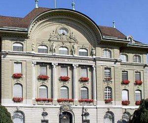 الحكومة السويسرية تغلق قنصليتيها فى الولايات المتحدة وباكستان نهاية العام الجاري