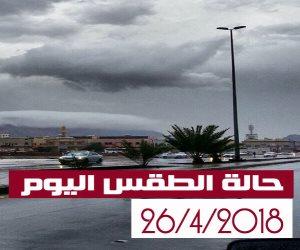 الأرصاد: طقس اليوم الخميس معتدل.. والصغرى بالقاهرة 17 درجة (فيديوجراف)