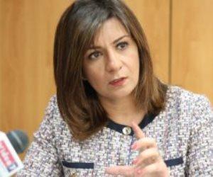 وزيرة الهجرة: نسقنا مع وزير التنمية المحلية لمد أجازات العاملين بالخارج