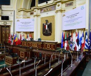 مجلس النواب يحتضن القمة الخامسة لرؤساء البرلمانات للاتحاد من أجل المتوسط