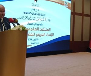 انطلاق فعاليات الملتقى الثالث للاتحاد العربي للقضاء (صور)
