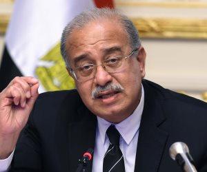 آخر ما نطق به وزراء شريف اسماعيل قبل الاستقالة