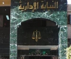 النيابة الإدارية تحيل اثنين من مسئولي جمعية زراعية بسوهاج للمحاكمة العاجلة