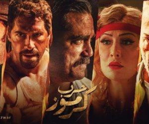 حكاية فيلم أمير كرارة الجديد «حرب كرموز»