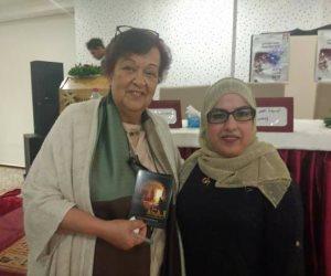 تكريم مؤلفة أشعار الكينج منير في ختام مهرجان المبدعات العربيات بسوسة (صور)