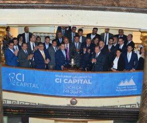 رئيس البورصة: تنويع القطاعات يعزز من صلابة سوق المال المصري