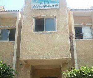 إحالة 7 عاملين بمدينة كفر الزيات للتحقيق