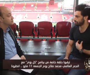 تعرف على موعد إذاعة حوار عمرو أديب مع محمد صلاح (فيديو)