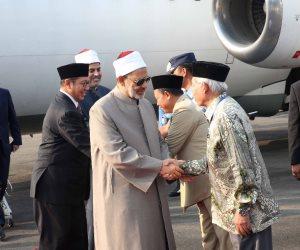 شيخ الأزهر يصل مدينة سولو المحطة الثانية في زيارته لإندونيسيا