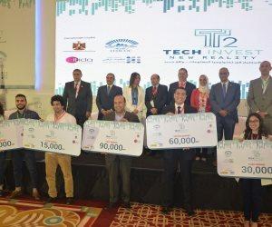 5 شركات ناشئة تحصد جوائز مسابقة الإبداع للشعبة العامة للاقتصاد الرقمي