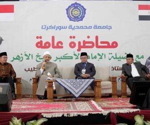 الإمام الأكبر يزور جناح الفتيات في الجمعية المحمدية بمدينة سولو الإندونيسية