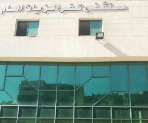 إحالة 65 من العاملين بمستشفى كفر الزيات للتحقيق