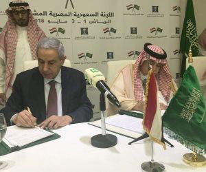 مصر والسعودية تتفقان على تنمية التعاون في القطاعات الإنتاجية والخدمية