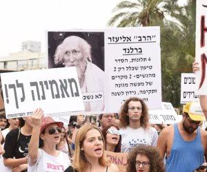 «العنتيل اليهودي».. عاهرات إسرائيل يتظاهرن عاريات ضد التحرش (صور)