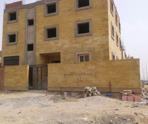 منطقة المشروعات الصغيرة بالقاهرة الجديدة تتحول إلى دار للأشباح (صور)