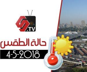 الأرصاد: طقس اليوم الجمعة شديد الحرارة.. والعظمى بالقاهرة 39 درجة (فيديو)