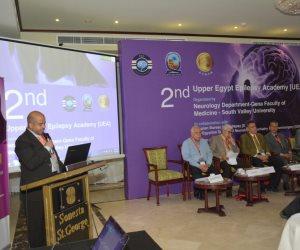الأقصر تشهد افتتاح المؤتمر الثاني لقسم الأمراض العصبية بكلية طب قنا  (صور)