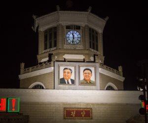 بعد المصالحة.. كوريا الشمالية تنفذ الوعد وتقدم ساعتها 30 دقيقة للتزامن مع توقيت جارتها الجنوبية
