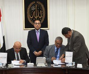 """وزير الإسكان يشهد توقيع بروتوكول تعاون بين """"المجتمعات العمرانية"""" و""""سيتي إيدج"""""""