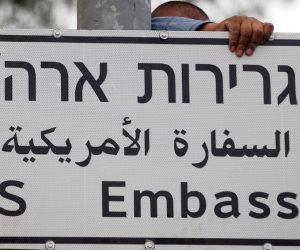 لافتات للسفارة الأمريكية تظهر في شوراع القدس