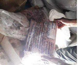 """""""بيطري الشرقية"""": ضبط 828 كجم مصنعات لحوم مجهولة المصدر بالعاشر من رمضان"""