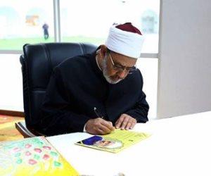 الإمام الأكبر لطلاب بروناي: معكم ولدت من جديد وزال قلقي على اللغة العربية