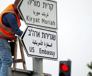«العمل العربية»: نقل السفارة الأمريكية إلى القدس تحدٍ لمشاعر العرب