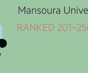 جامعة المنصورة تسجل تميز في تصنيف التايمز للجامعات
