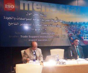 «المواصفات والجودة»: مشروع لتشجيع المصنعين للالتزام بالمواصفات لزيادة تنافسية الصادرات