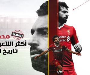 رسميا.. محمد صلاح  أكثر اللاعبين تسجيلاً في تاريخ البريميرليج (إنفوجراف)
