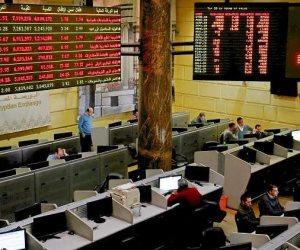 خلال جلسات الأسبوع المنتهي.. مؤشر البورصة الرئيسي يتراجع بنسبة 0.05%