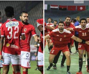 كأس مصر يعاند الأهلي في اليد والقدم.. وسموحة عامل مشترك (فيديو)