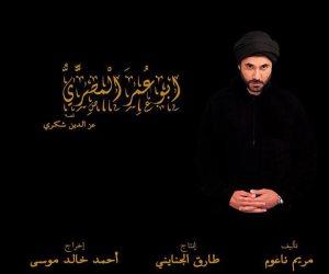 """شاهد الحلقة السابعة عشر من مسلسل """"أبو عمر المصرى"""" لـ """"أحمد عز"""""""