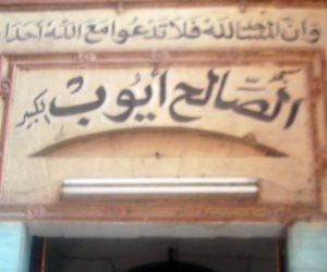 «الصالح أيوب».. أشهر المساجد الآثرية بالدقهلية وقبلة المصلين في رمضان