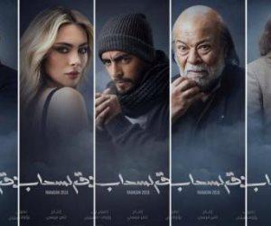 هاشتاج مسلسل «فوق السحاب» للنجم هاني سلامة يتصدر «تويتر»