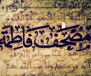 السنة والشيعة.. قصة الألف عام (1)