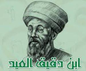 ابن دقيق العيد.. قاضي قضاة مصر في العصر المملوكي