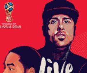 «روسيا 2018».. الأغنية الرسمية لكأس العالم للمغنى الأمريكى نيكى جام