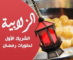 «الزلابية».. شريك حلويات رمضان الأول