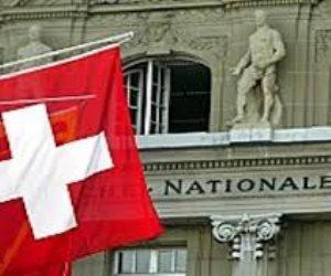 بنك سويسرى يوقف جميع تعاملاته الجديدة مع إيران