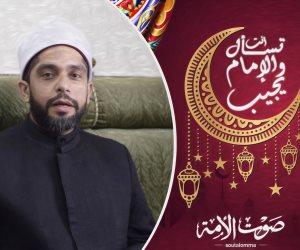 أنت تسأل والإمام يجيب.. هل يجوز للرجل تقبيل زوجته في نهار رمضان؟ (13)