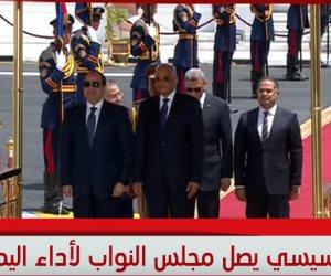 ما بين 2014 و2018.. ماذا تغير في مشاهد حلف السيسي لليمين الدستورية؟