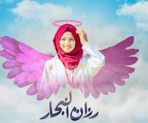 والد الشهيدة الفلسطينية «رزان النجار» يحكي الساعات الأخيرة قبل استشهادها في مسيرات العودة (خاص)