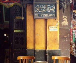 ثقافة وحضارة واقتصاد.. مبادرة لإدراج حانات ومقاهي القاهرة بقائمة التراث العالمي