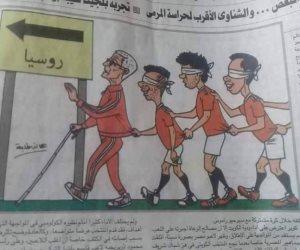 بسبب كاريكاتير العميان.. بلاغ يتهم «الأهرام» بتثبيط همة المنتخب قبل كأس العالم