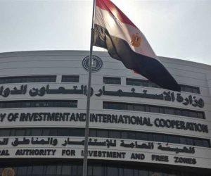 وداعا للعزلة الاستثمارية.. مصر تخطو بقدم ثابتة نحو مناخ اقتصادي أفضل