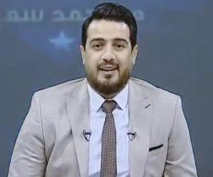 الأعلى للإعلام يحيل مقدم البرامج أحمد سعيد إلى التحقيق بسبب تجاوزاته
