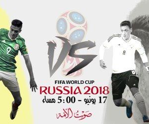 موعد مباراة ألمانيا والمكسيك اليوم الاحد 17-6-2018 بكأس العالم