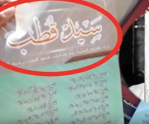 """الإخوان وداعش ليبيا إيد واحدة.. هكذا كشفت كتب """"سيد قطب"""" تواجد عناصر التنظيم مع إرهابي درنة"""
